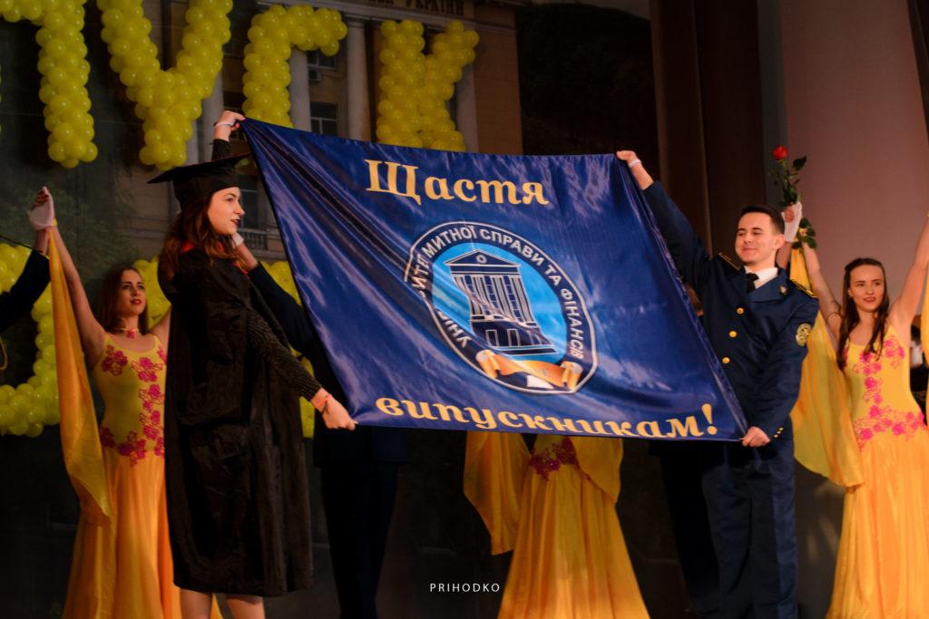 прапор Університета митної справи та фінансів