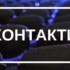 УВАГА! Електронну пошту Ради адвокатів Дніпропетровської області змінено!