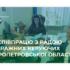 Підписано Меморандум про співпрацю між Радою адвокатів Дніпропетровської області та Радою арбітражних керуючих Дніпропетровської області