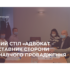 Відбувся круглий стіл за участі представників адвокатської спільноти та органів державної виконавчої служби Дніпропетровської області