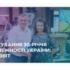 Святкування 30-річчя Незалежності України: фотозвіт