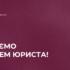 Адвокати Дніпропетровщини відсвяткували День юриста